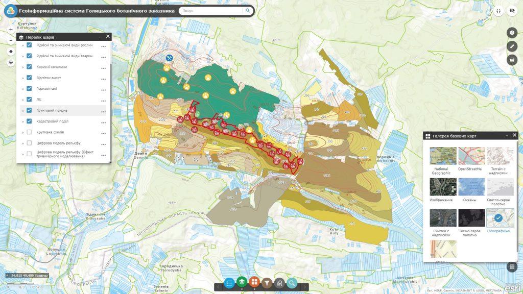 Геоінформаційна система для лісового господарства
