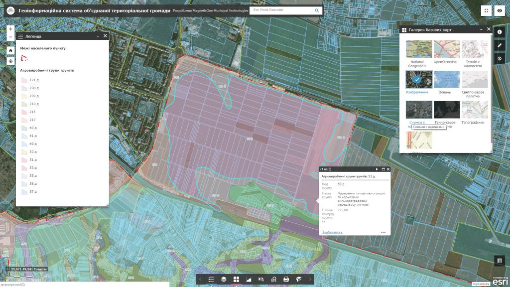Інтерактивна карта села