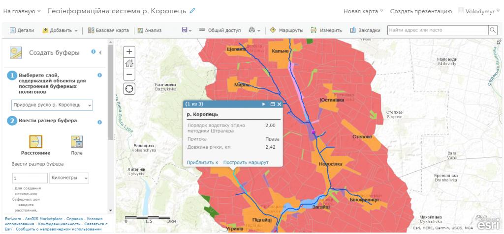 Інтерактивна карта водних ресурсів