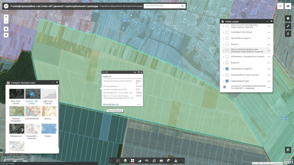Інтерактивна карта сільськогосподарських угідь