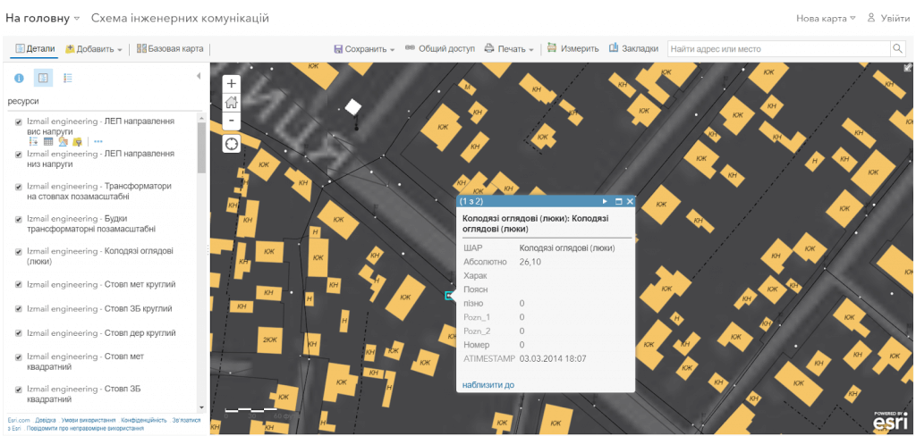 Інтерактивна карта інженерних мереж