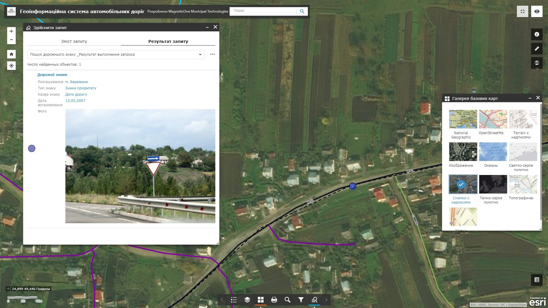M1MT: Geoinformation system of highways