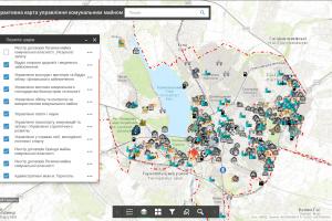 Інтерактивна карта управління комунальним майном