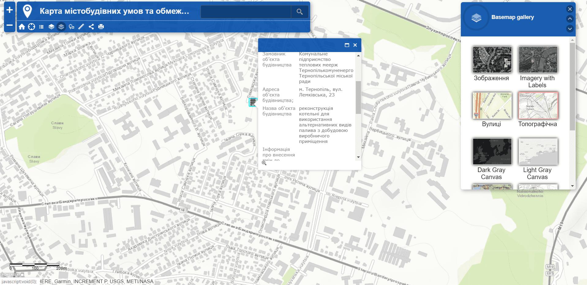 Інтерактивна карта містобудівних умов та обмежень