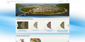 Геопортал містобудівного кадастру Тернопільської обл