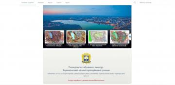 Геопортал містобудівного кадастру Тернопільської ОТГ