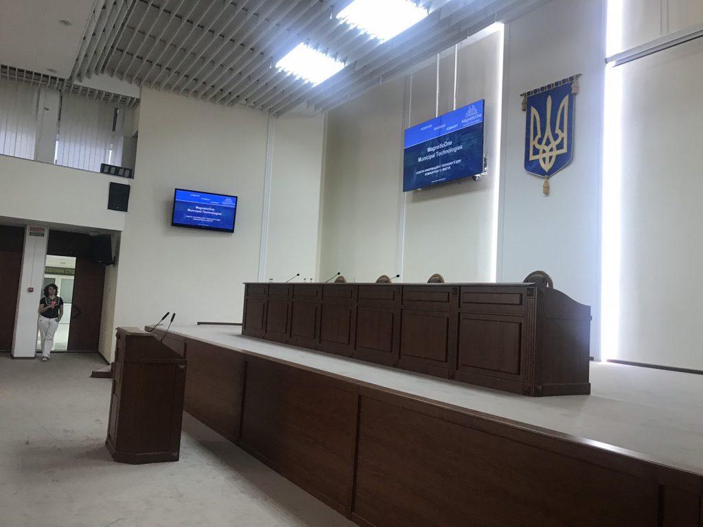 Презентація Миколаїв 26.06.2020