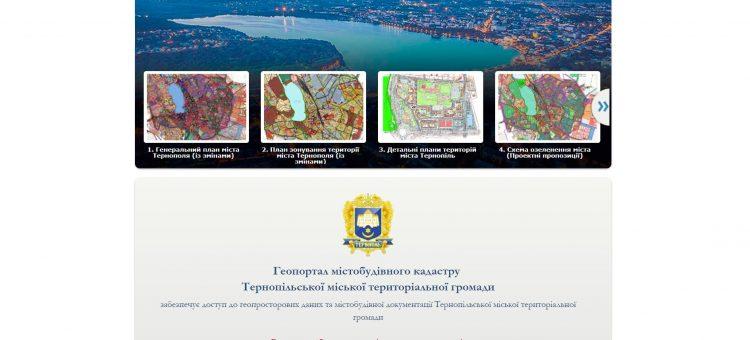 Геопортал містобудівного кадастру міста