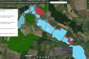 Геоінформаційна система управління природними ресурсами